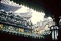 Cantón, Foshan 1978 02.jpg