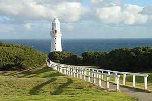 Cape Otway Lighthouse - Cape Otway Lighthouse
