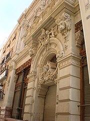 Fotos de Murcia. Fuente Wikipedia