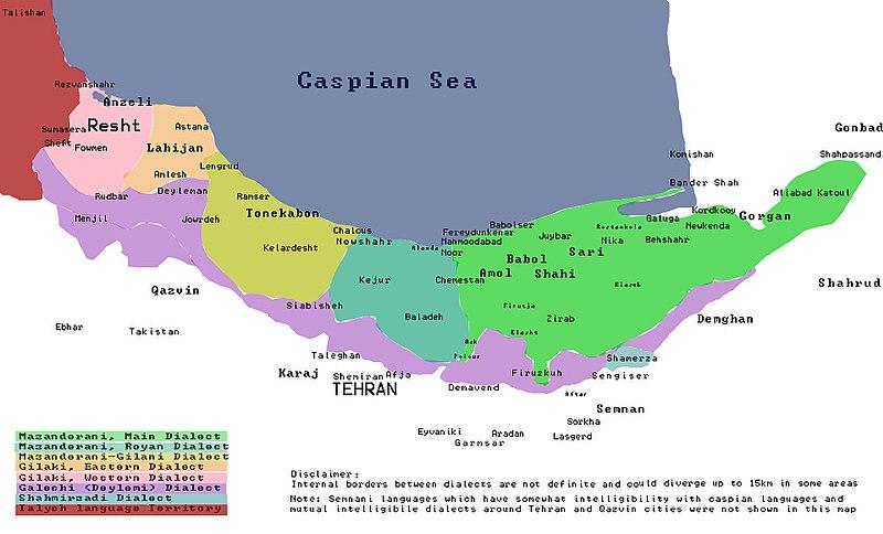 پرونده:Caspian dialects.jpg