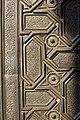 Catedral de Sevilla. Batiente de la Puerta del Perdón.JPG