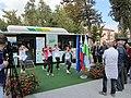 Celebrating being European Green Capital 2016 - Ljubljana (14996288093).jpg
