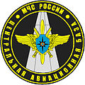 Central air base Russian Emergency Situations Ministry.jpg