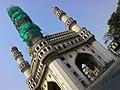 Charminar Hyderabad By- Shubham Prasad 01.jpg