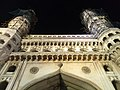 Charminar Hyderabad night view.jpg