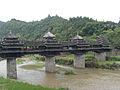 Chengyang's main bridge - chengyang.jpg