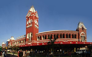 Chennai Central Station panorama.jpg