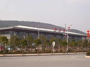 Chenzhou West Railway Station - Chenzhou West Railway Station
