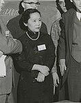 Chien-Shiung Wu (1912-1997) in 1958