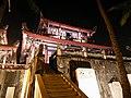 Chihcan Tower 赤嵌楼 - panoramio.jpg