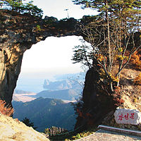 Chilbosan (Mt. Chilbo) (14319732205).jpg