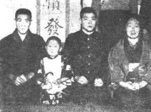 Giant Baba - Child Giant Baba with his family (parents and older brother), before 1943.