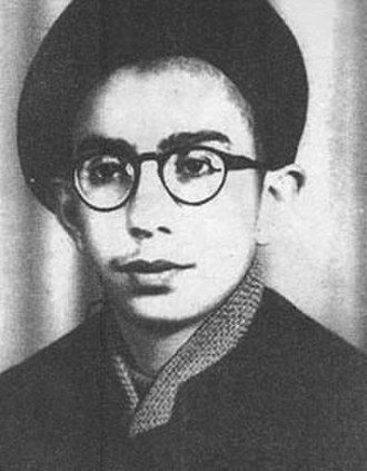 Ali Khamenei - A teenage Khamenei