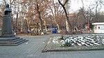 Children's Park, Yerevan 27.jpg