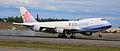 China Air Cargo 747 touching down at ANC (IMG 8850a) (6334751411).jpg