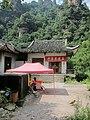 China IMG 3613 (29705487846).jpg