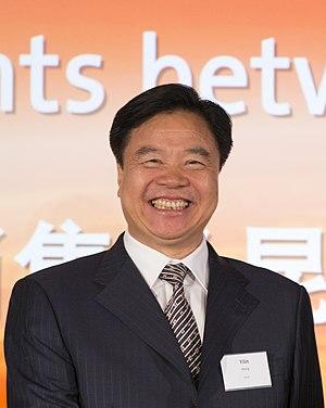 Power of Siberia - China National Petroleum Corporation's Chairman Wang Yilin
