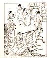 Chine ming cantine gravure IMG2746.jpg