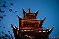 Chinese Tower (Tivoli Gardens).jpg
