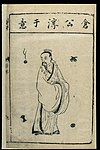 Chinese woodcut, Famous medical figures; Chunyu Yi Wellcome L0039318.jpg