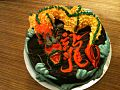 Chocolate cake decorated with a dragon, Singapore - 20120122.jpg