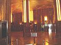 Chrysler lobby.JPG