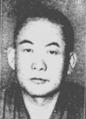 Chukichi Suzuki.png