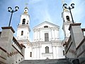 Church of the Assumption in Viciebsk - panoramio.jpg