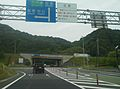 Chuzan Interchange.JPG