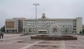 City Governement Building of Kamensk-Uralsky.jpg