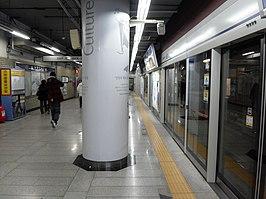 City Hall Station (Seoul)