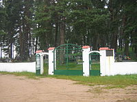 Cmentarz muzułmański Bohoniki.jpg