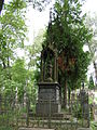 Cmentarz na Rossie 5.JPG