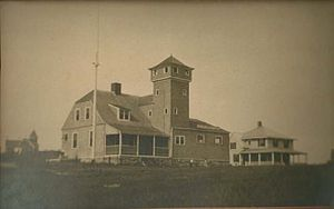 Coast Guard Station Manomet Point.jpg