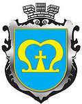 Coat of Arm of Mostysk rajon.jpg