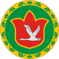 Coat of Arms of Bardymsky raion (Perm oblast).png