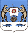 Coat of arms of Novgorodas rajons