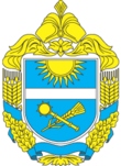 Coat of Arms of Petrivskiy Raion in Kirovohrad Oblast.png