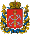 Coat of Arms of St Petersburg gubernia (Russian empire).png