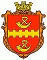 Coat of Arms of Torhanovychi.jpg