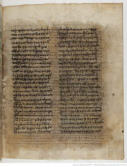 Codex Ephraemi f52.jpg