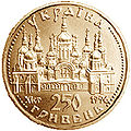 Coin of Ukraine Oranta A.jpg