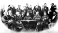 Conference of Constantinople 1888.png