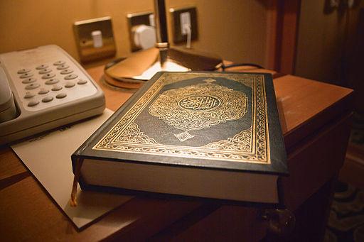 Corán (9284083728)