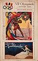 Couverture du programme des Jeux olympiques d'Anvers 1920.jpg