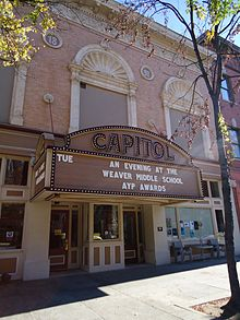 hargray capitol theatre wikipedia. Black Bedroom Furniture Sets. Home Design Ideas