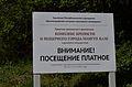 Crimea DSC 0678.jpg