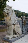 Cristoforo Colombo Park lion statue