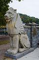Cristoforo Colombo Park lion statue.jpg
