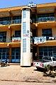 Cybercafe in kigali.jpg